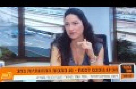 פסח בריא ושמח- ערוץ 2 רשת 'בוקר חם'